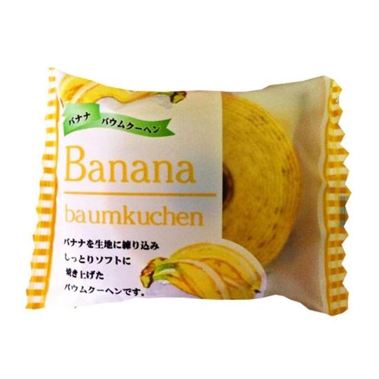 Bánh bông lan cuộn ngàn lớp Nhật Bản Baumkuchen Chuối